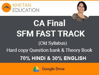 Khetan Education